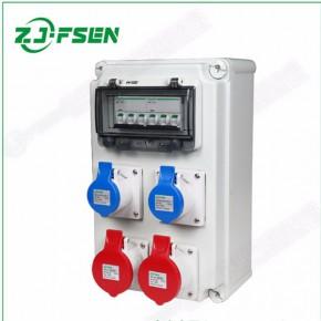 动力柜配电控制盘柜盒 工业组合插座检修箱 防尘