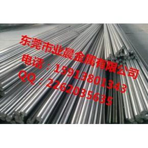 业晨金属   O1油钢不变形耐磨高韧性圆棒 板料