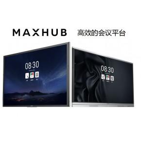 MAXHUB会议平板,高性价比之选,开会更轻松