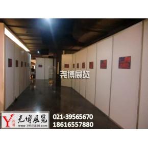 提供上海市企业会议活动临时屏风隔板出租搭建服务