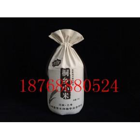 帆布礼品面粉袋厂家定制棉布大米袋价格