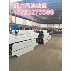 重庆金属喷粉加工厂