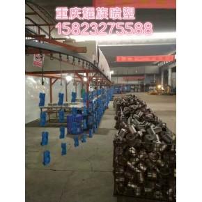 重庆汽车配件喷塑加工厂、汽车配件表面处理厂