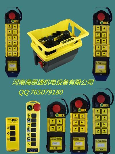 河南海思通机电设备有限公司