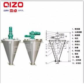立式单轴双螺杆混合机 氢氧化锂混合机供应商