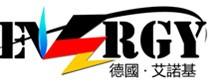 德国艾诺基(香港)热能设备制造有限公司