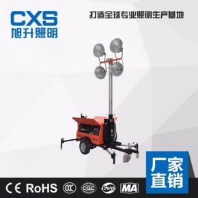 CXS 多功能移动投射照明车 户外作业照明升降车