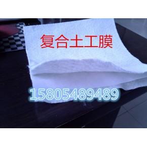 厂家专业生产复合土工膜 防渗土工布道路专用土工布