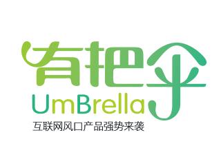 湖南共享傘網絡科技有限公司