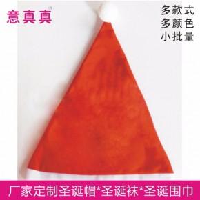 红色毛毡布圣诞帽 圣诞派对活动圣诞老人帽 道具