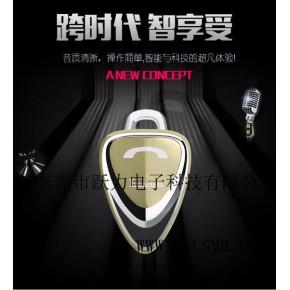 深圳蓝牙耳机雳声品牌代理 SM1迷你蓝牙耳机