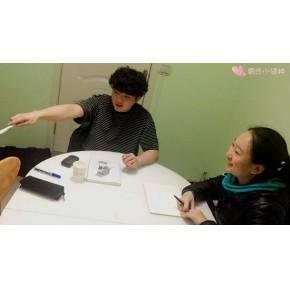 石家庄小语种培训 韩语短期培训班