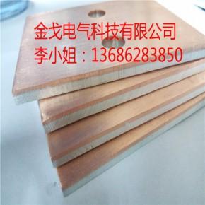 爆炸焊接铜铝复合板 铜铝复合板材质工艺 加工