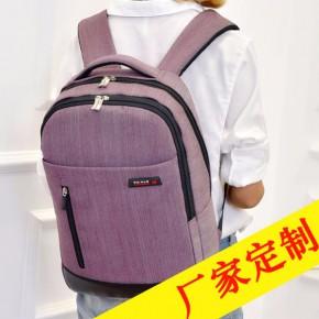 双肩包男女休闲旅行包电脑包时尚旅游背包青年