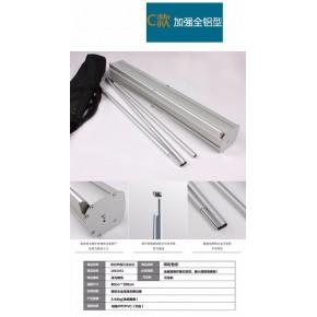 深圳展示器材喷绘画面制作安装一体系服务