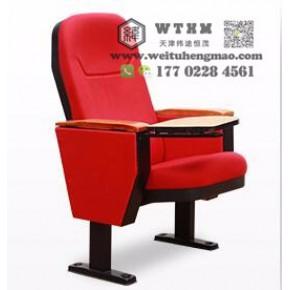 天津电影院座椅 礼堂椅 公共座椅