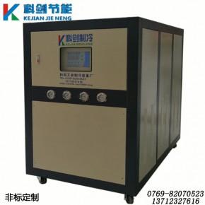 电镀氧化厂用冷水机定做 化工冷水机供应厂家