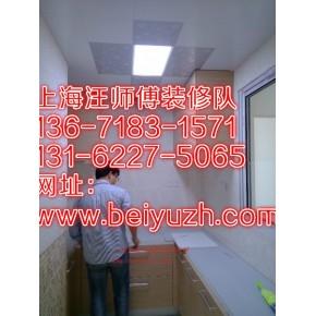 上海普陀区装修公司