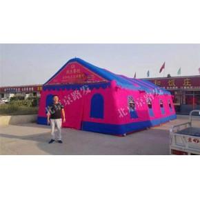 北京京路发婚宴充气帐篷厂家 厂家直销