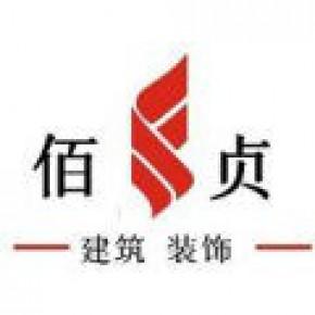 上海墻面粉刷 二手房翻新 墻面修補 打隔斷 刮大白