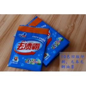 专业定做洗化用品包装袋 洗衣粉皂粉复合手提袋