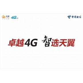 中国电信中原客户服务中心