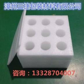 漳州PEP珍珠棉板龙岩泡沫棉材成型加工厂家