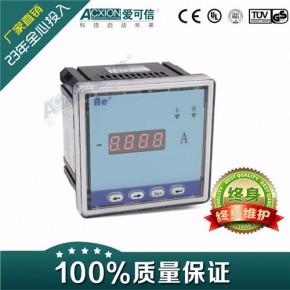 江苏厂家 爱可信电气直销 数显电流电压表功率表