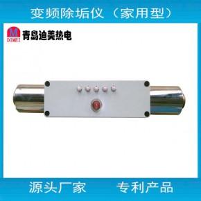 变频电子水处理器 电子除垢仪