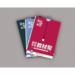 彩色书籍书刊画册海报印刷厂全新四色海德堡印刷机