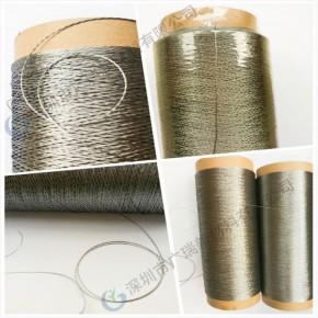 供应法国进口 广瑞新材料出品 金属纤维捻线