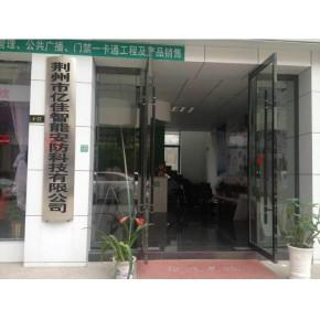 荆州监控安装、led显示屏,网络布线