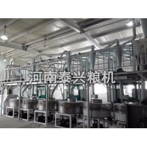 面粉机械价格-小型面粉机械价格-面粉机械