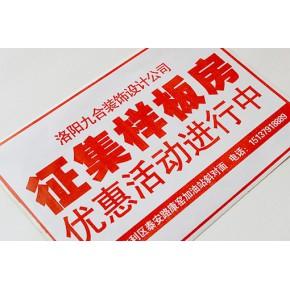 易碎贴 牛皮纸不干胶 彩色不干胶、标签、商标