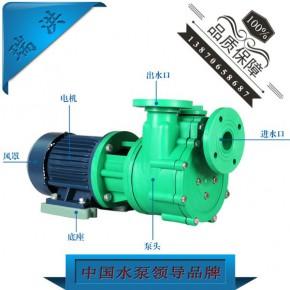 化工用增强型FPZ塑料聚丙烯耐强酸碱盐腐蚀自吸泵