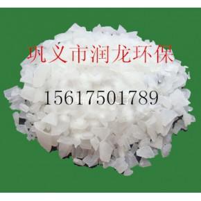 聚合硫酸铝厂家长期供应销售