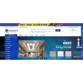 贵州聚交网络科技有限公司