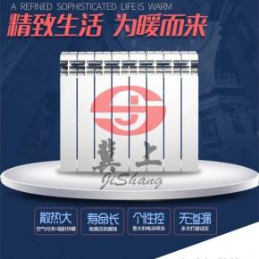 高压铸铝暖气片 双金属暖气片 UR7002-冀上