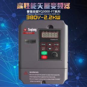 厂家直销 食品机械高性能通用型变频器