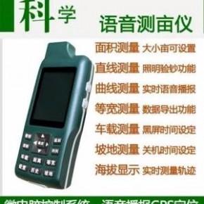 测亩仪高精度GPS土地面积测量仪手持式