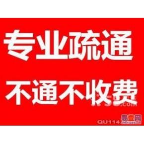 广州市低价疏通下水道清理化粪池