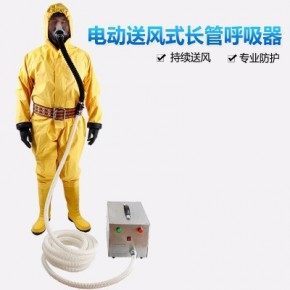 单人电动送风式长管呼吸器 强制送风长管空气呼吸器