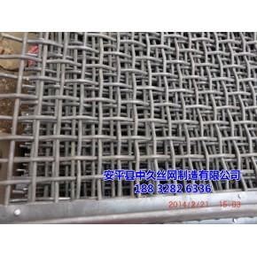 轧花养猪网65锰钢矿筛网养猪轧花网包边震动筛网