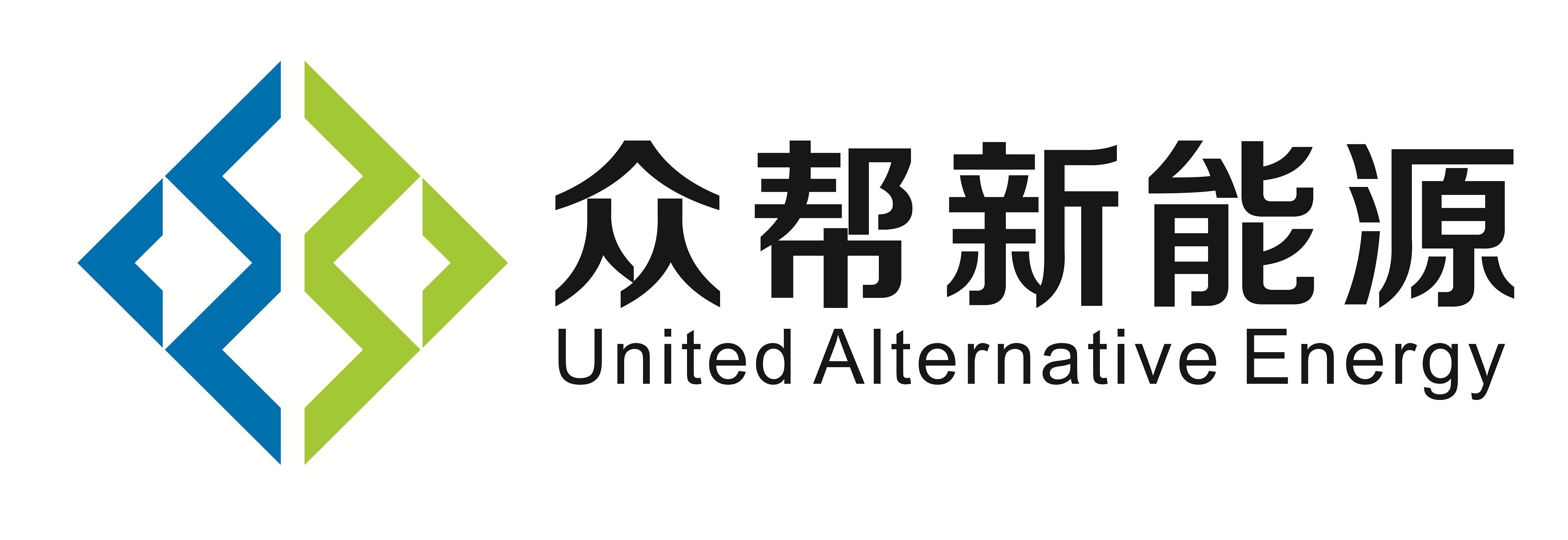 广东众帮新能源产业发展有限公司
