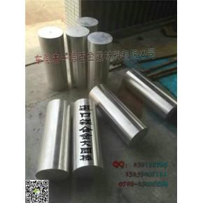 供应 AZ91D镁合金板 用于电器产品的壳体等