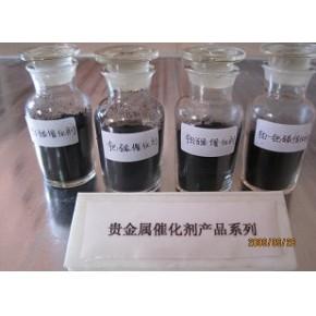 湖北省专业高价回收氢化钯 氯化钯 氧化钯碳酸钯多少一公斤