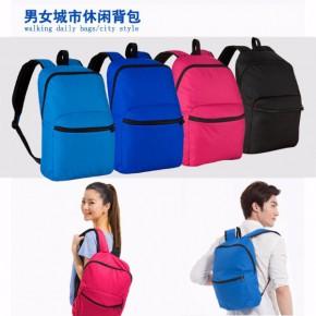 简约双肩包男女时尚休闲背包书包户外运动出游包
