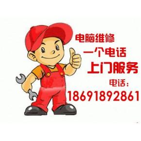 西安 承接 网络监控报警网络强电弱电工程