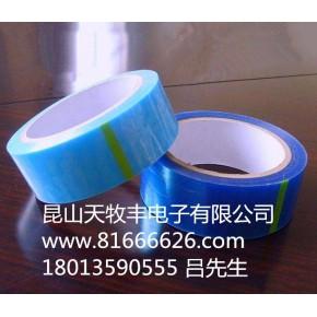 蓝色PCB电镀胶带蓝色高温硅胶带