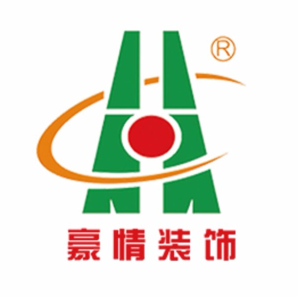 江苏豪情装饰工程有限公司